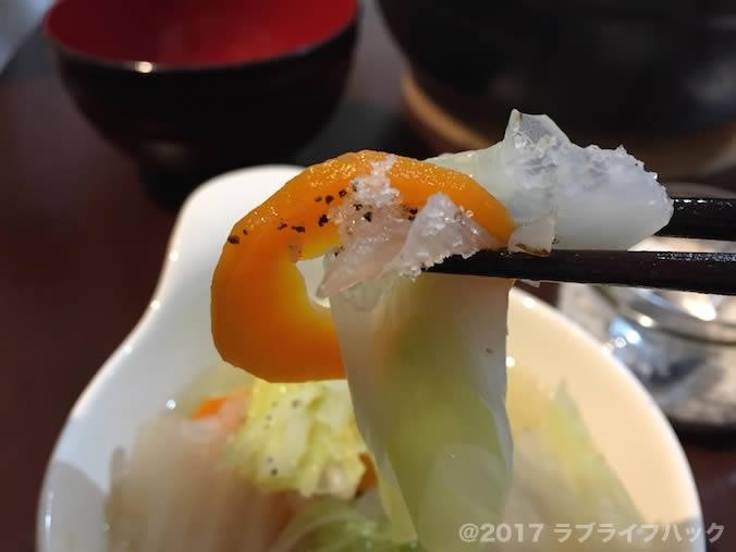 水炊きにトリュフ塩