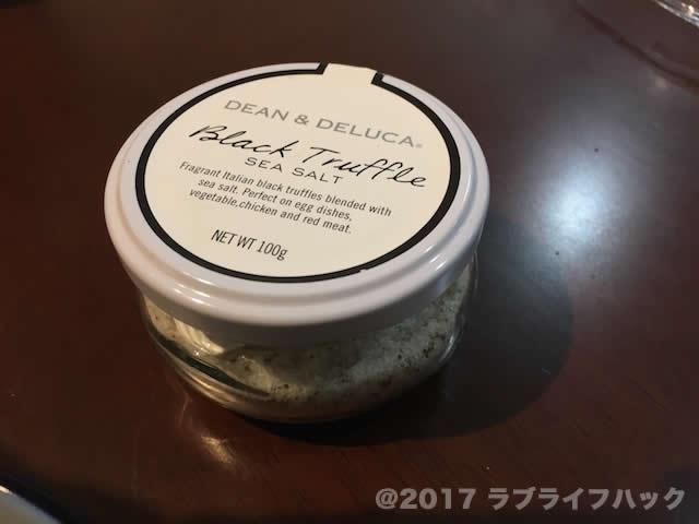 オリーブオイルにデルーカのトリュフ塩