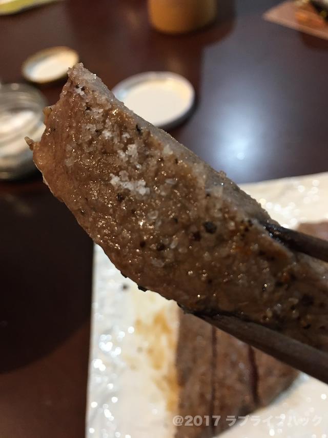 ステーキTentazioni(テンタツィオーニ)トリュフ塩