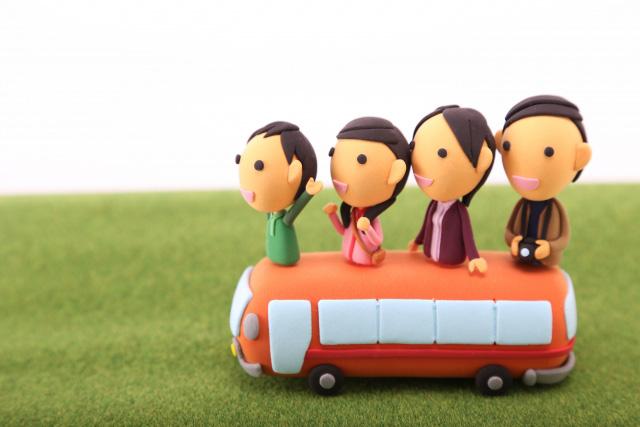 家族で旅行