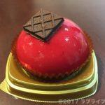 甘酸っぱウマい!赤いムースケーキ ベリー&チョコブリュレ 実食レビュー