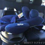 【画像多】ベッド型チャイルドシート!購入設置操作レポ!フラディア グロウ ISOFIX スタンダード アップリカ