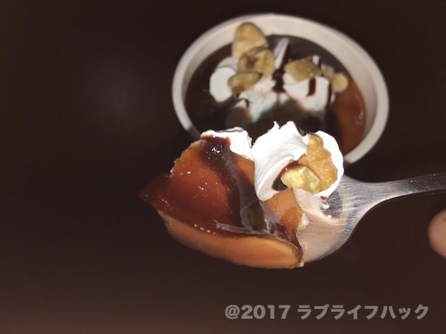 キャラメルナッツ