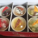 【画像多数】銀座 レ ロジェ エギュスキロール アイス実食レポ!