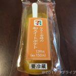 【セブン】なると金時の和スイートポテトを食べてみた!秋の収穫祭スイーツフェア!