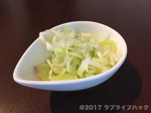 ねぎ極上コンビーフ
