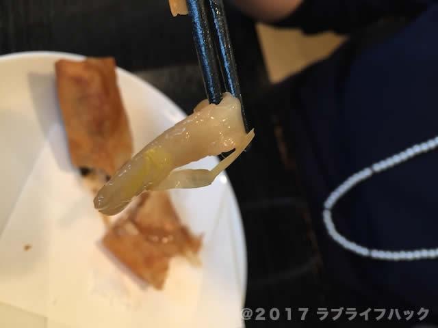 岡山の黄ニラの春巻き