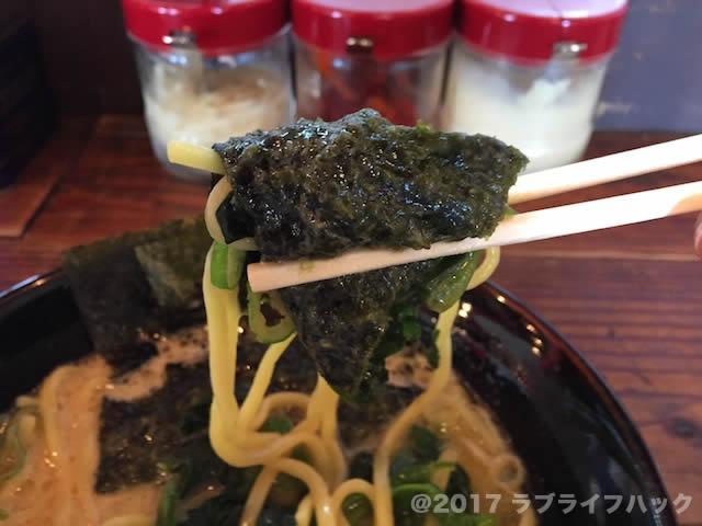 濃厚らーめん しょうゆ 横浜家系ラーメン 弌家(いちや)