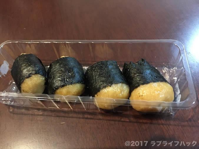 チーズいそべ餅