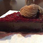 【スタバ】ラズベリチョコレートパイがあまりにも美味しそうだったので食べてみた!