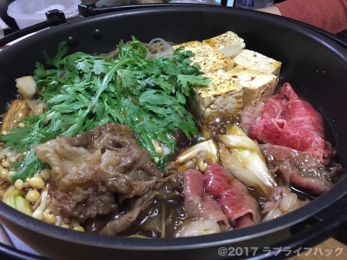 ふるさと納税 近江牛の特選すき焼き用お肉