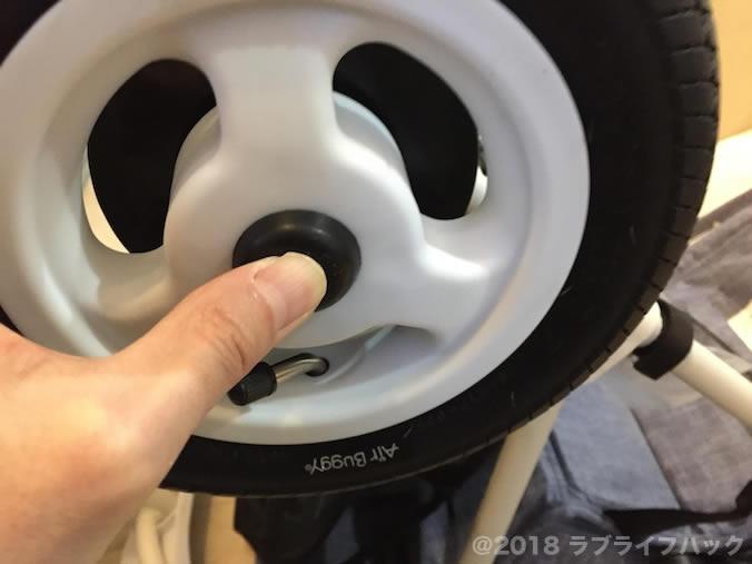 エアバギーココブレーキ AIR BUGGY COCO BRAKE EX