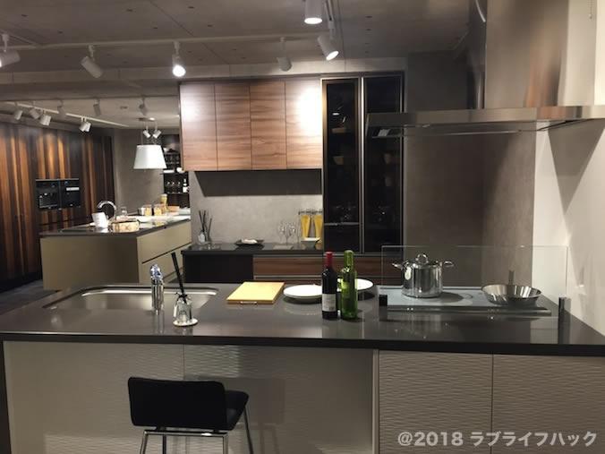 ハンセム キッチン