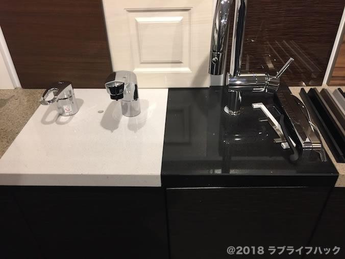 ハンセム キッチン 水栓