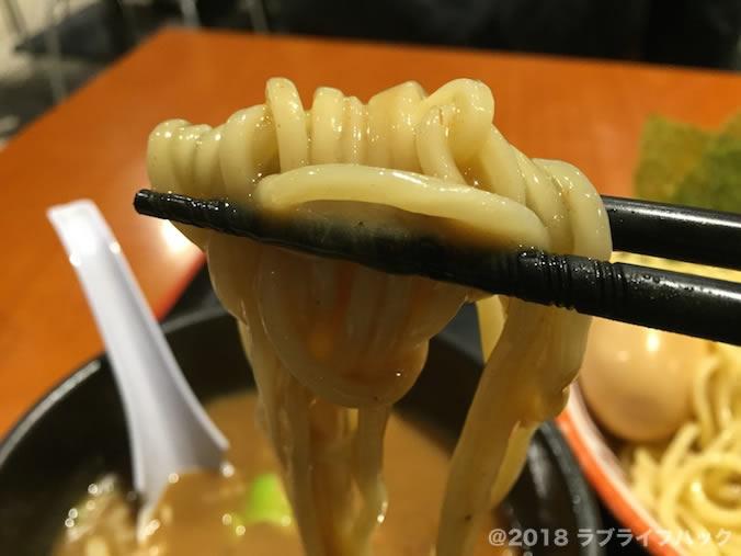 麺屋心 つけ麺