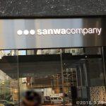 【画像大量】サンワカンパニーの東京ショールームでタイル、キッチン、フローリング、洗面台と全て見てきたのでレポ!