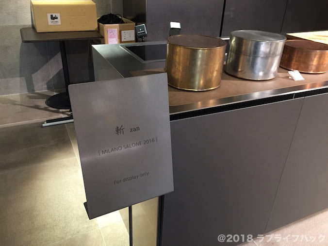 サンワカンパニー キッチン 斬ZAN