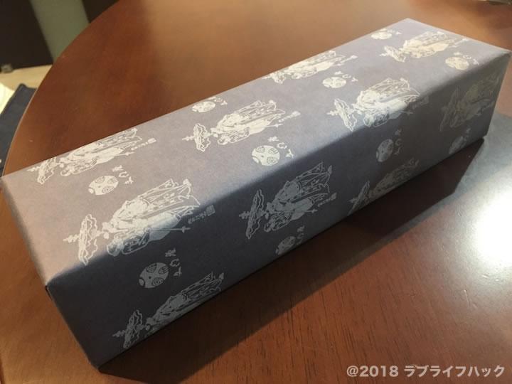 文明堂東京 ハニーカステラ