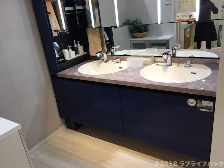 LIXILの洗面化粧台