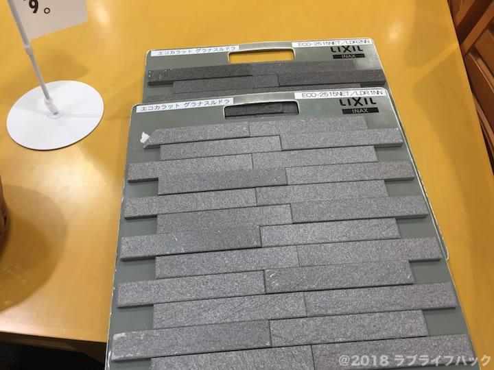 LIXILの外壁材、サイディング