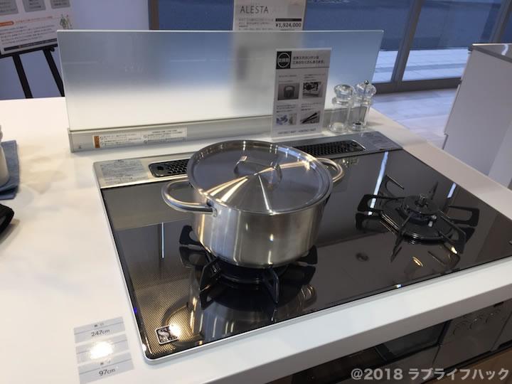 LIXILのシステムキッチン