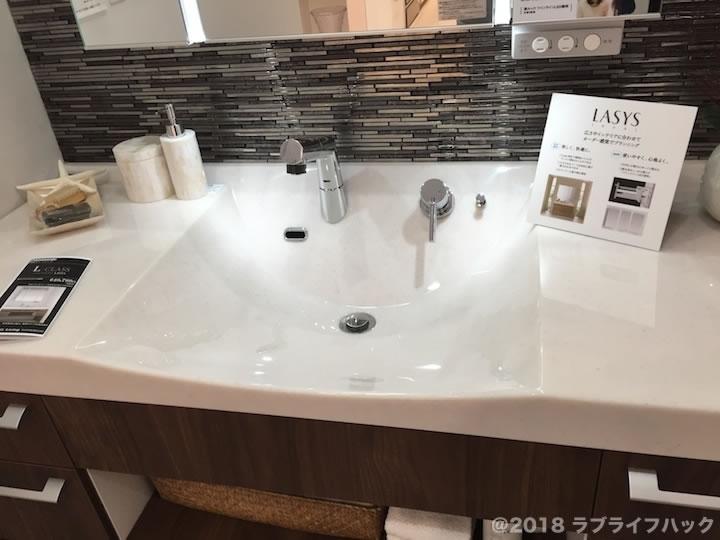 パナソニック 洗面化粧台