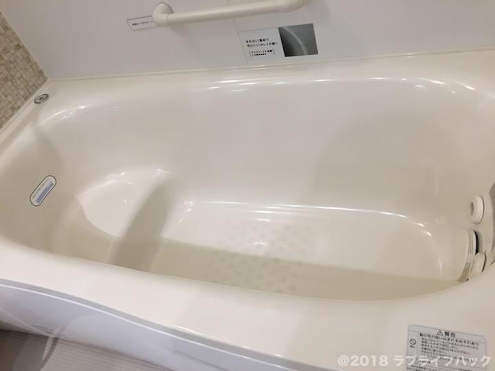 パナソニック お風呂