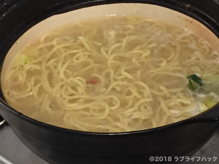 ダルム屋の塩モツ鍋