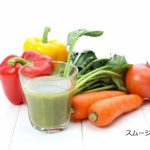 野菜ジュースで本当に野菜不足解消?