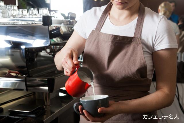 カフェラテ作る人