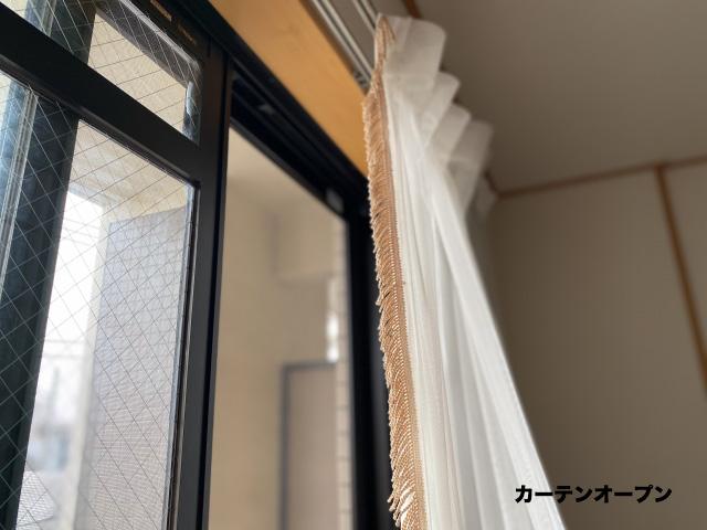 窓を開けて換気
